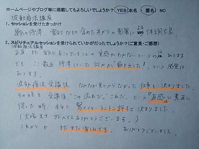 NEC_2608.JPG