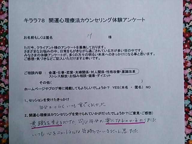 NEC_2633.JPG