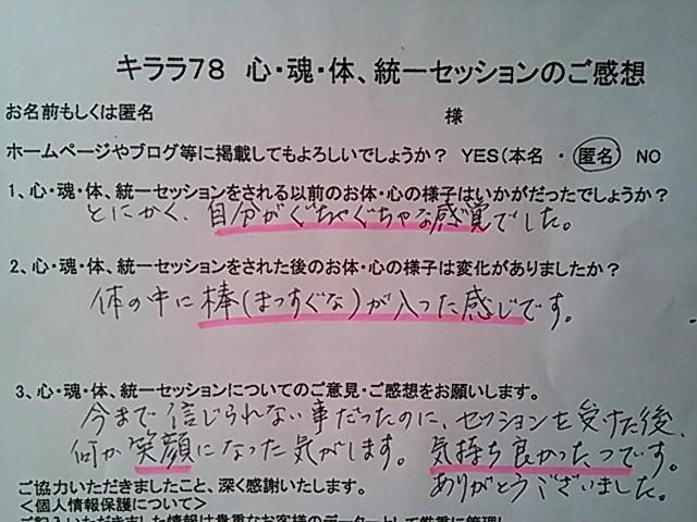 NEC_2647.JPG