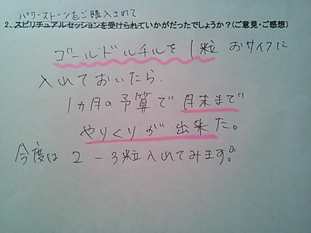 NEC_2754.JPG