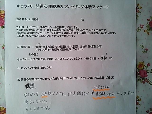 NEC_2882.JPG