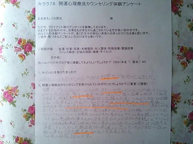 NEC_2906.JPG