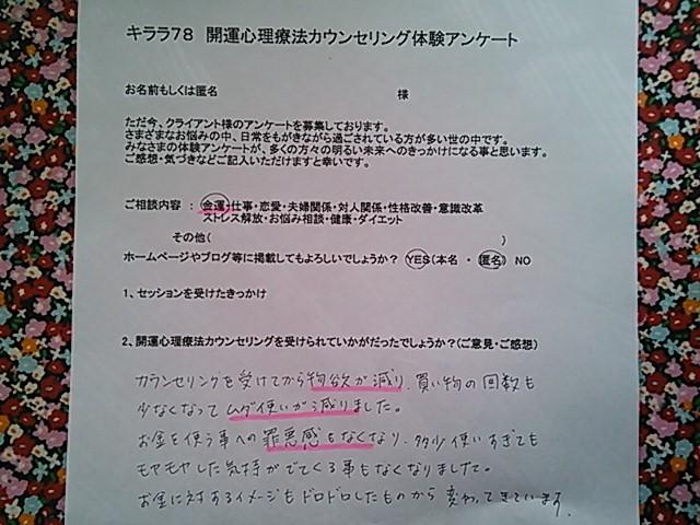 NEC_3027.JPG