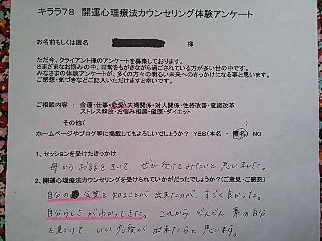 NEC_3026.JPG