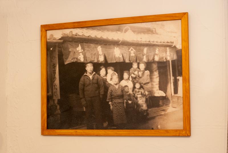 昔の三島商店