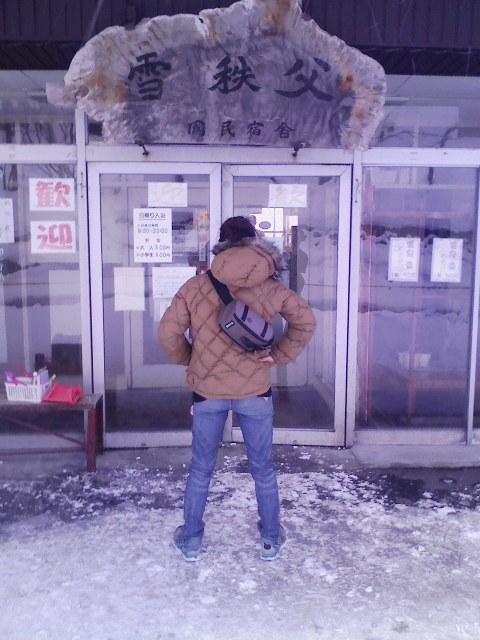 雪秩父01
