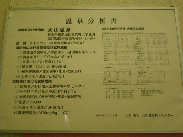 IMGP3402.jpg
