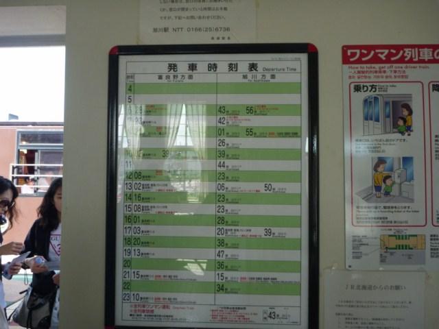 P1030277 [640x480].JPG