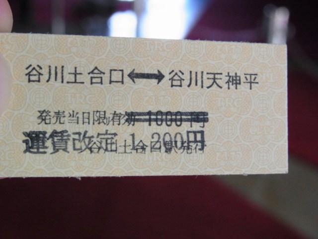 R0013710 [640x480].JPG