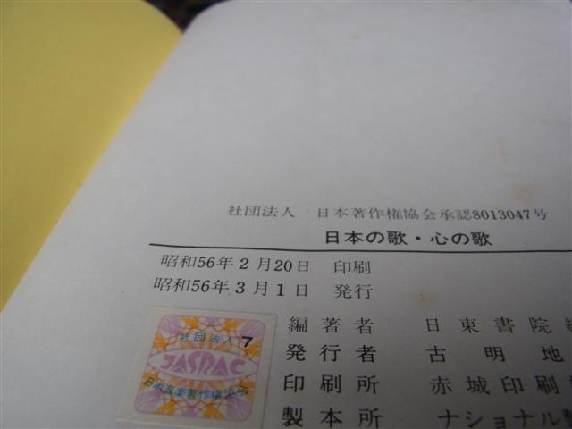 R0013964 (Small).JPG
