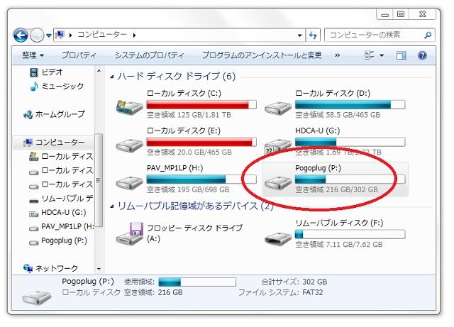 mycom.jpg