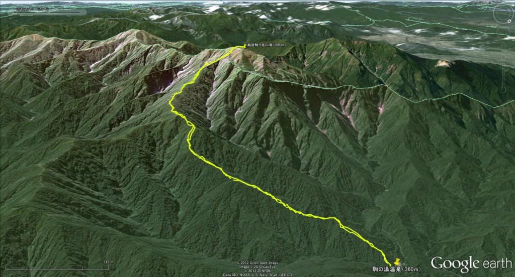 越後駒ケ岳2 [1024x768].jpg