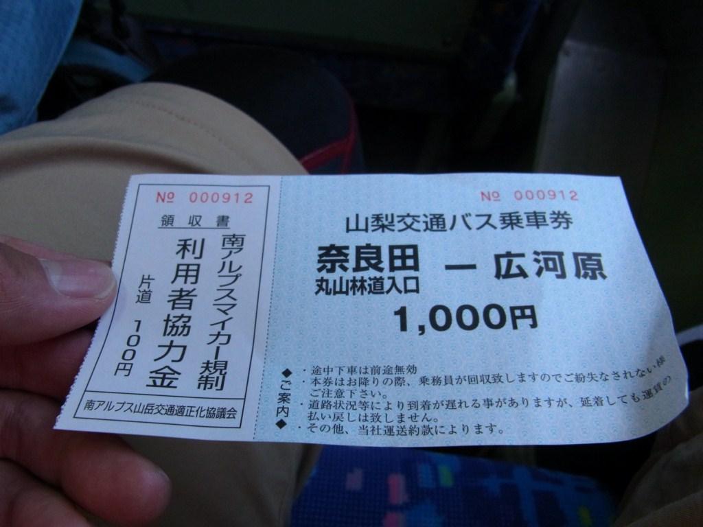 R1087432 [1024x768].JPG