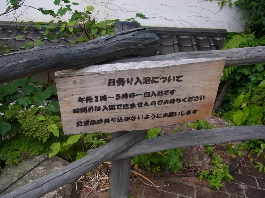 R1087518 [1024x768].JPG