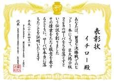 20101218020639.JPG