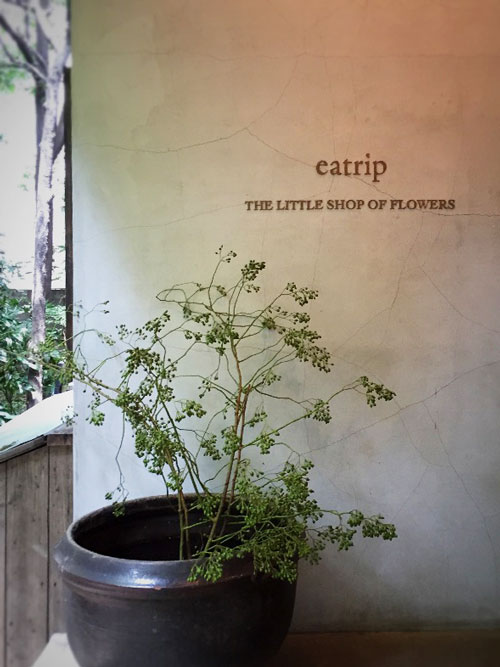 eatrip1