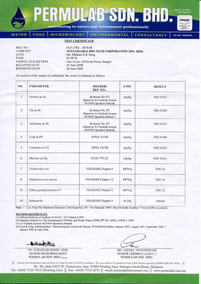 重金属と病原菌検査結果