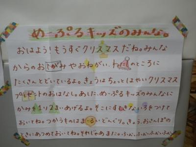 IMGP7910.JPG