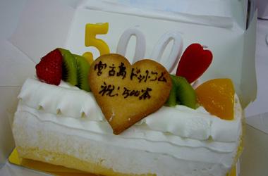 下里さんがオーダーした記念ケーキ