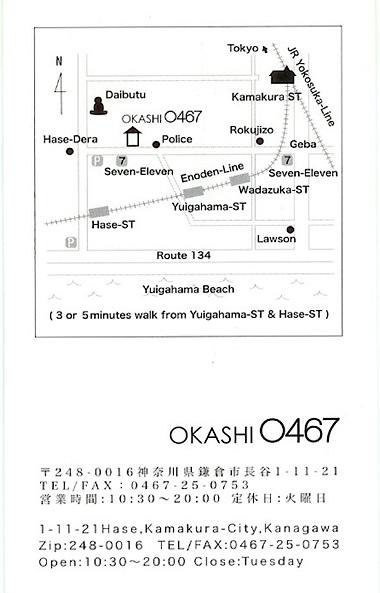 OKASHI 0467