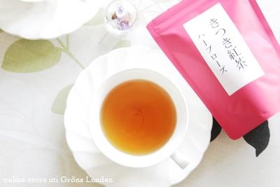 kitsuki_tea.JPG