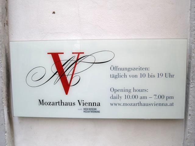 ウィーン モーツァルトハウス