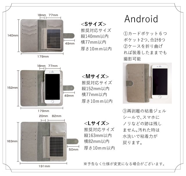 Android 中面