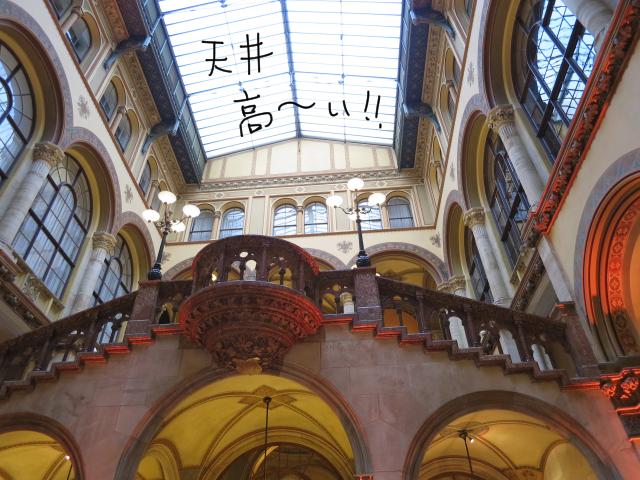 カフェ・ツェントラルの天井