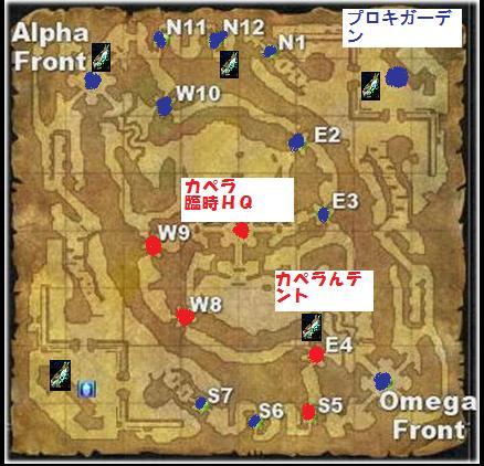 敗北マップ01