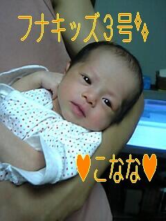 20050923_71532.jpg