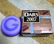 20061203_259899.jpg