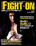 FIGHT★ON