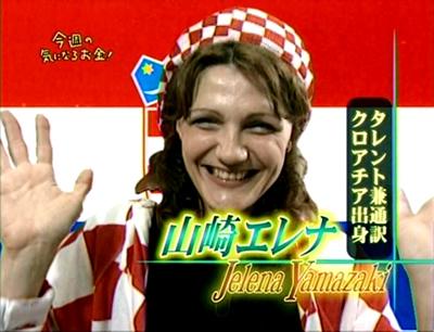 05/20毎日放送「せやねん!」