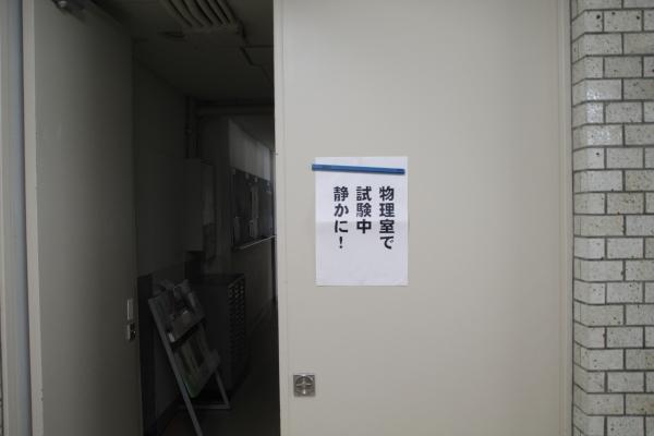 IMG_5846.JPG