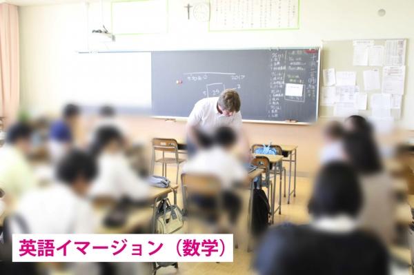 イマ数学字幕IMG_0531_edited-1.jpg
