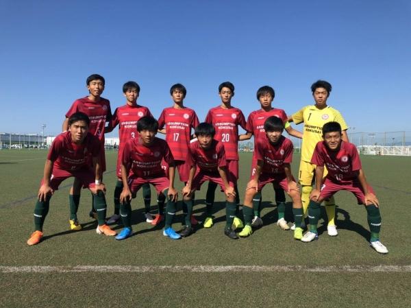 大阪 高校 サッカー