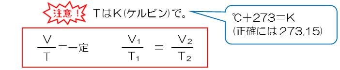 p.20-2 c