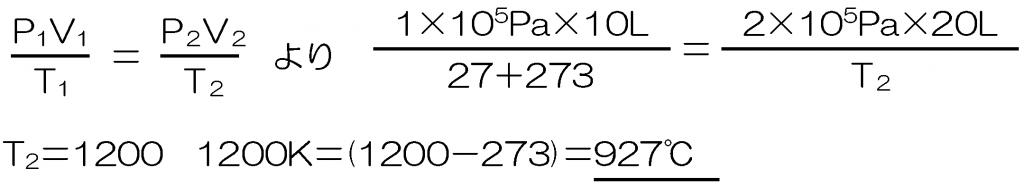 p.22-3 c