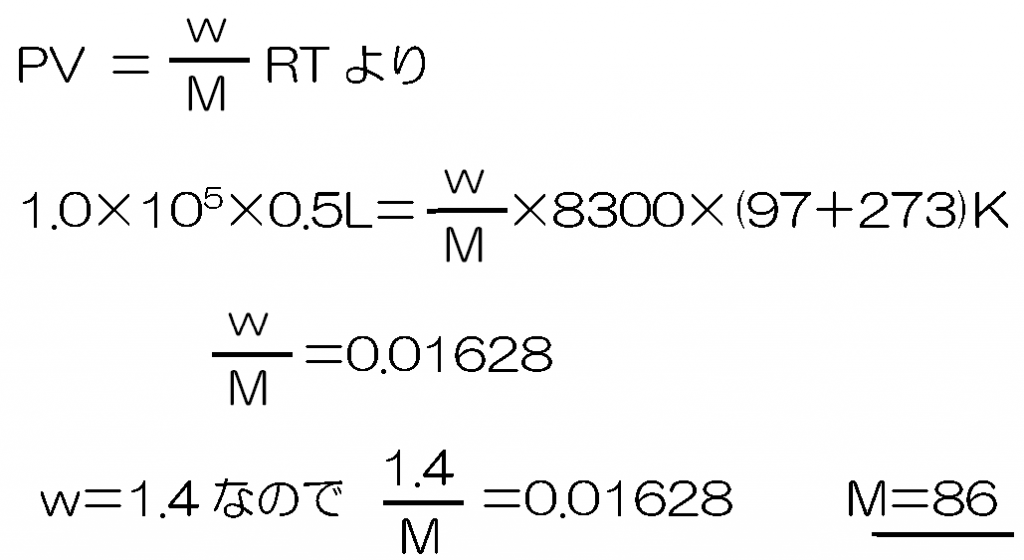 p.25-3 c