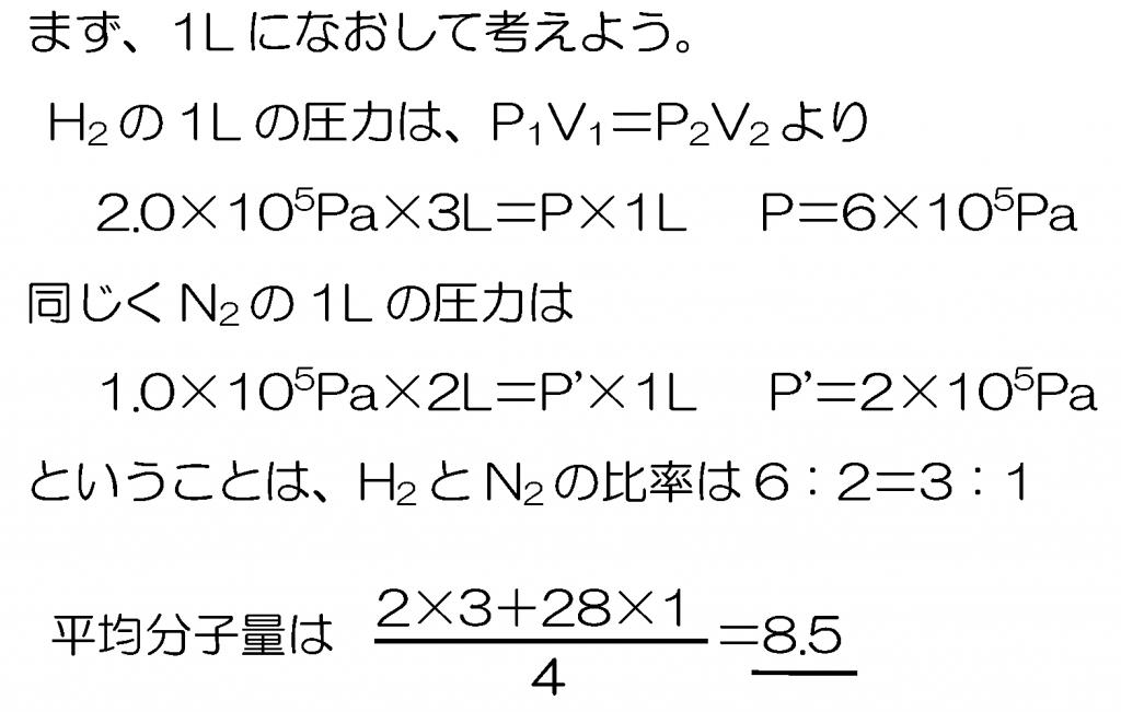 p.30-3 c