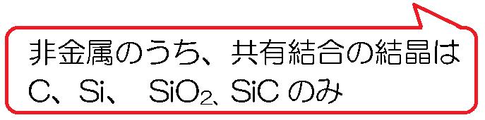 p.97-2