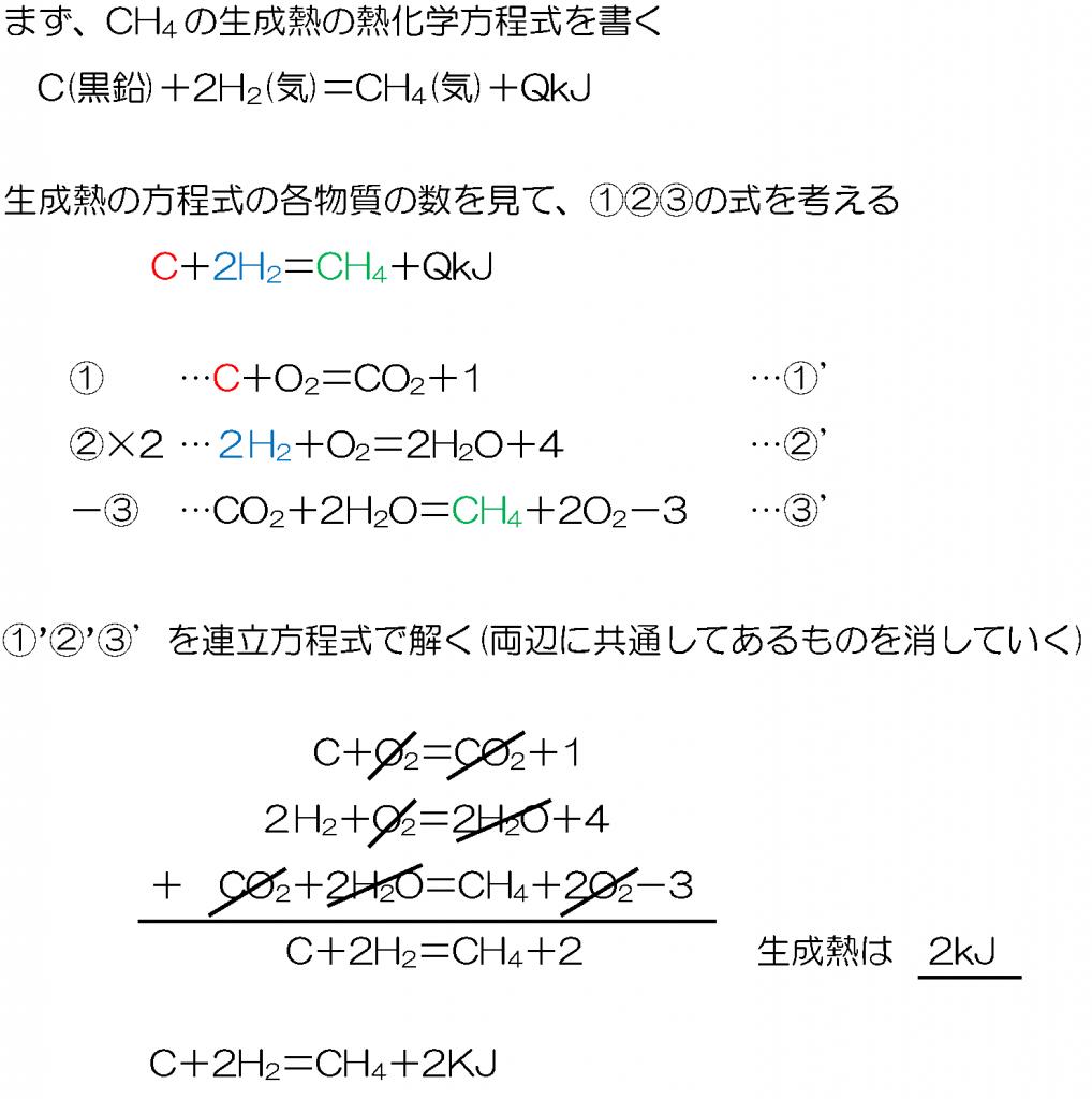 p.108-3