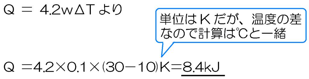p.114-3