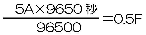 p.138-3