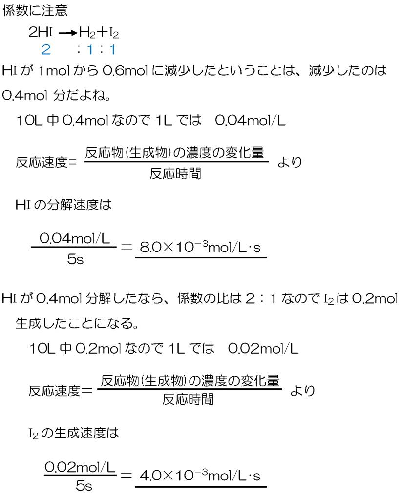 p162-2