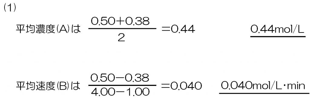 p.164-5