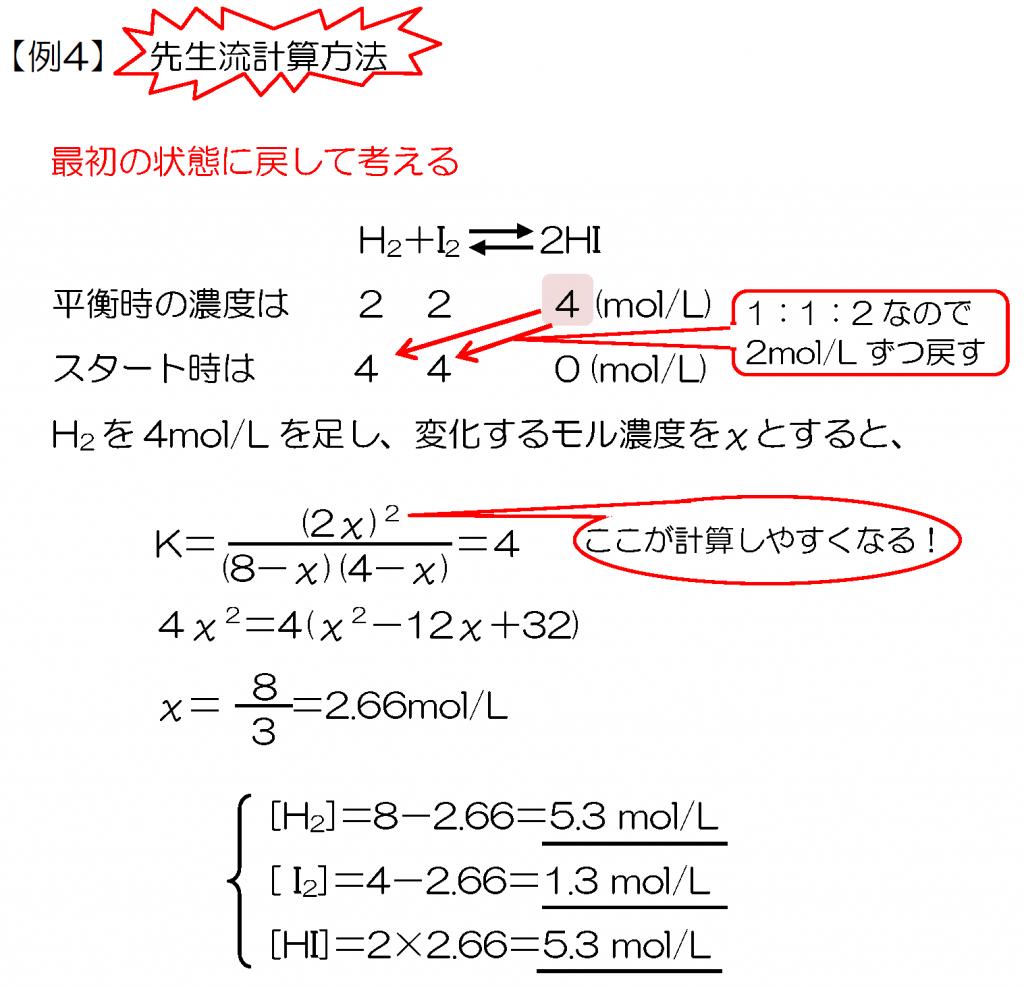p.181-2