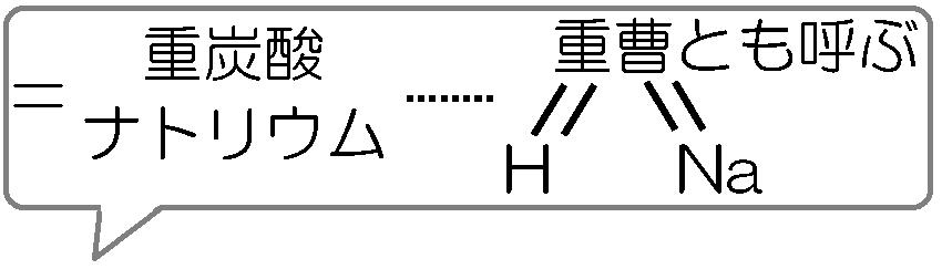 p.234-2s