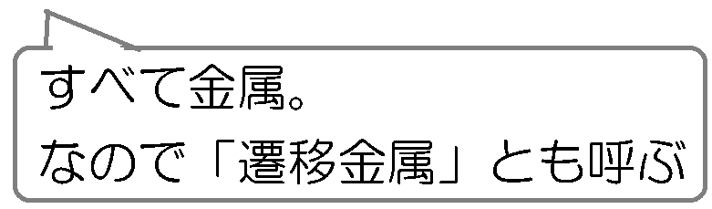 p.241-2
