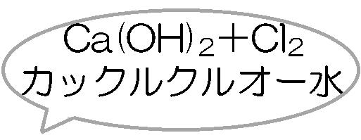 p.256-3